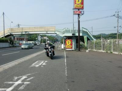 CIMG5875.jpg