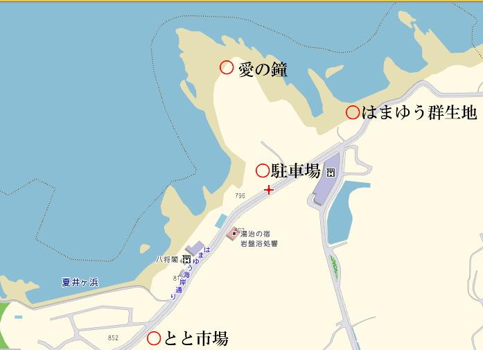 夏井ヶ浜はまゆうの里2.JPG