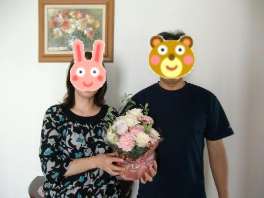 平成24年5月27日結婚22年子供達から贈り物.jpg