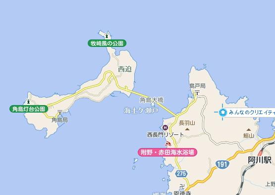 角島.JPG
