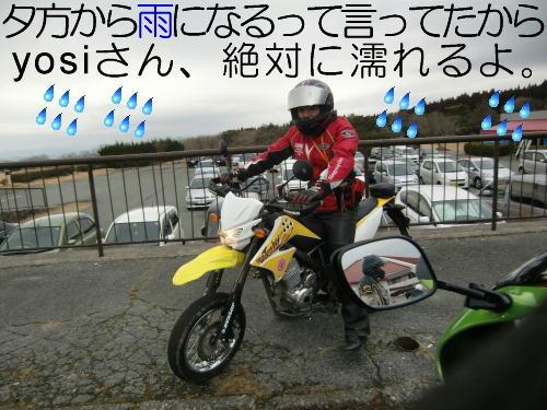 CIMG7792.jpg