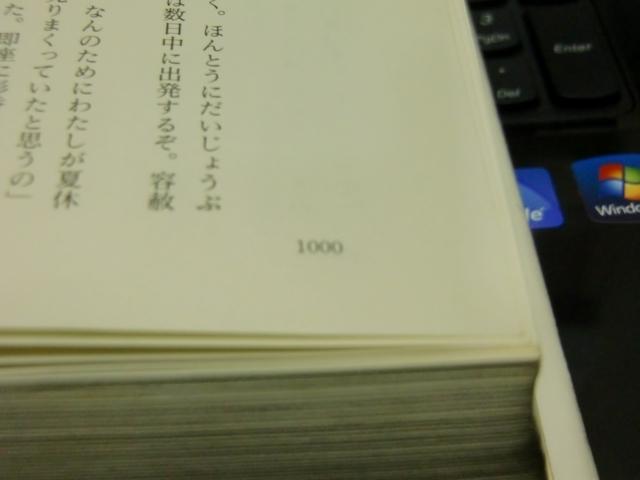 CIMG7480.jpg