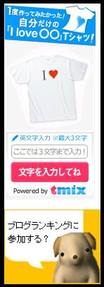 tmix.JPG